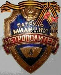 Максим Сущёв
