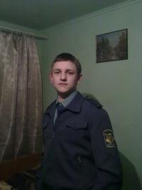 Андрій Єжков, 27 января 1995, Браслав, id127851874