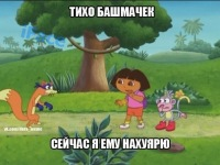 Егор Тихонов, 16 июля 1990, Тюмень, id132598212