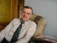 Владимир Иванов, 29 марта 1954, Сызрань, id136624636