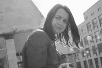 Alena Spivak, 19 сентября 1994, Санкт-Петербург, id170495496