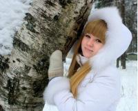 Ann Flenova, 8 мая 1989, Москва, id94805312