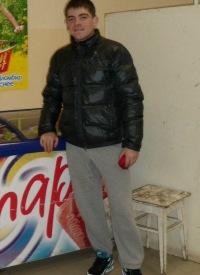 Данил Григорьев, 4 декабря , Краснокамск, id112448212