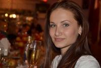 Юлия Шляпина, 28 января 1995, Йошкар-Ола, id155928708