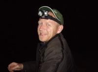 Александр Нацик, 9 апреля , Чернигов, id9927199