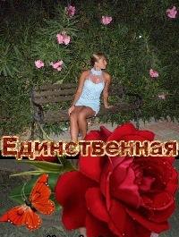 Оксана Миронова, 19 августа 1993, Стерлитамак, id26255590