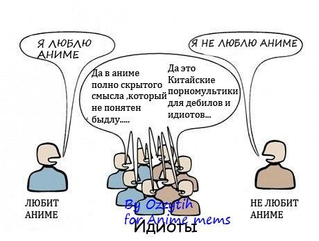 Вечные споры