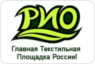 """Комиссия Ивановского УФАС России пришла к выводу, что реклама текстильного центра  """"РИО """" в Иванове содержит признаки..."""