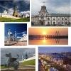 Казань - экскурсоводы (гиды) и экскурсии (туры)
