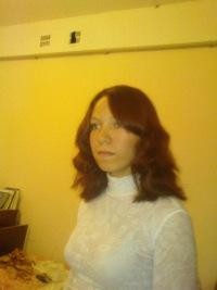 Валентина Артемова, 15 ноября , Санкт-Петербург, id103306774