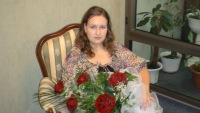 Любовь Грабик, 12 мая 1984, Нижневартовск, id132817419