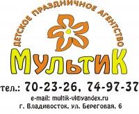 Εлизавета Κузнецова, 7 июля , Владивосток, id137492859