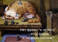 Наталья Юрченко, 23 октября 1968, Кострома, id139537268