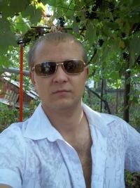 Вадим Иванов, 9 марта 1991, Горловка, id148026819