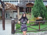 Ирина Котик, 30 мая 1985, Конотоп, id151987031