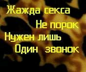 Aaaaa Aaaa, 13 августа , Киев, id113849891