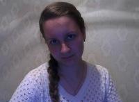 Мария Лубнина, 7 января 1991, Киров, id18009147