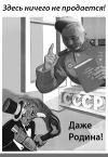 """Поисковый отряд """"Лужский рубеж"""""""