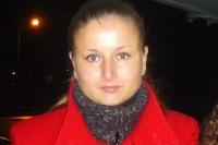 Юлия Волкова, 18 июня 1998, Краснозаводск, id130217854