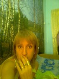 Татьяна Кирилова, 8 ноября 1976, Махачкала, id134162690