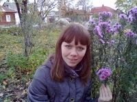 Люба Белинина, 23 февраля , Борисоглебск, id138334600