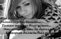 Алсу Гильмуллина, 24 ноября 1993, Нижнекамск, id146175187