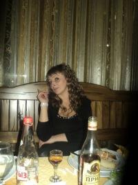Оксанита Овчарова, 16 июня 1978, Москва, id167119857