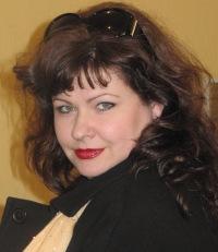 Вероника Глебова