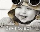 Фото Александра Кононенко №5