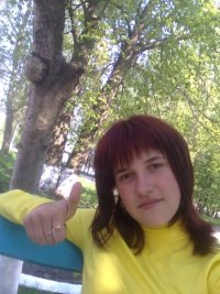 Варвара Куклачёва, 13 августа , Хмельницкий, id113849893