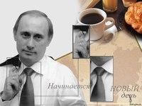 """Автор схемы  """"Главный человек России """".  Размеры: 190 x 143 крестов.  0. verinka1. оригинал."""