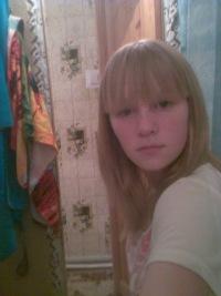 Ксения Цыбина, 20 мая 1996, id105742524
