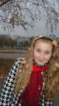 Алена Макарова, 8 октября , Нарышкино, id120729671