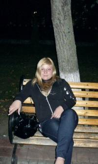 Олеся Кожевникова, 13 августа 1991, Одесса, id123090022