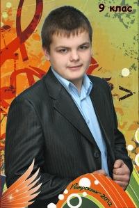 Вадим Нощенко, 20 апреля , Прилуки, id150645781