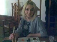 Алина Сычёва, 13 апреля 1990, Славянск, id52869572