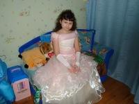 Аделина Сафуанова, 14 июня , Альметьевск, id113949532