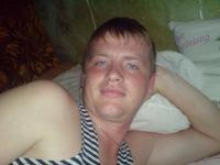 Леонид Яхимович, 2 июля 1986, Новосибирск, id15735298