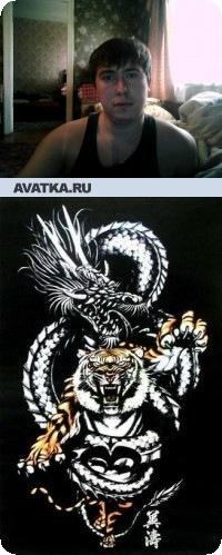 Евгений Сивак