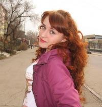 Ира Ченцова, 9 октября 1996, Бийск, id88465808