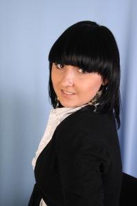 Евгения Степанова, Новосибирск, id9672863