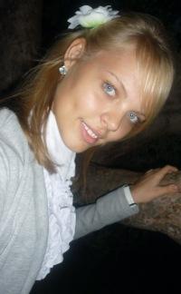 Ксюфка Минаева, 13 декабря 1994, Волгоград, id97413270