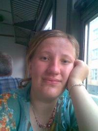 Оксана Мельник, 8 мая 1990, Кузнецовск, id102633481