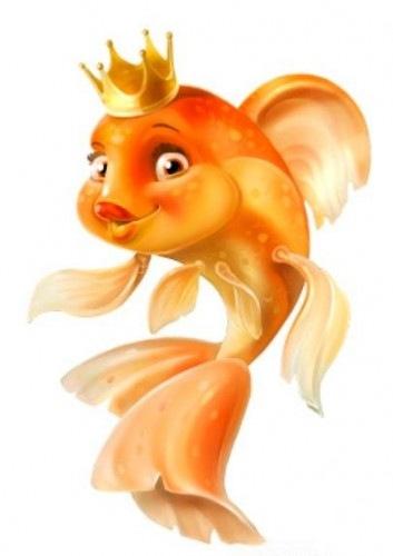 Чтоб хотя бы раз в жизни удалось поймать золотую рыбку, которая б...