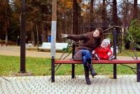 Елена Алексеева, 7 декабря , Санкт-Петербург, id552578