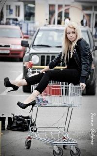 Екатерина Ивашченко, 30 декабря 1990, Харьков, id62618750