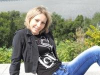 Екатерина Архипова, 25 августа 1985, Москва, id67637396