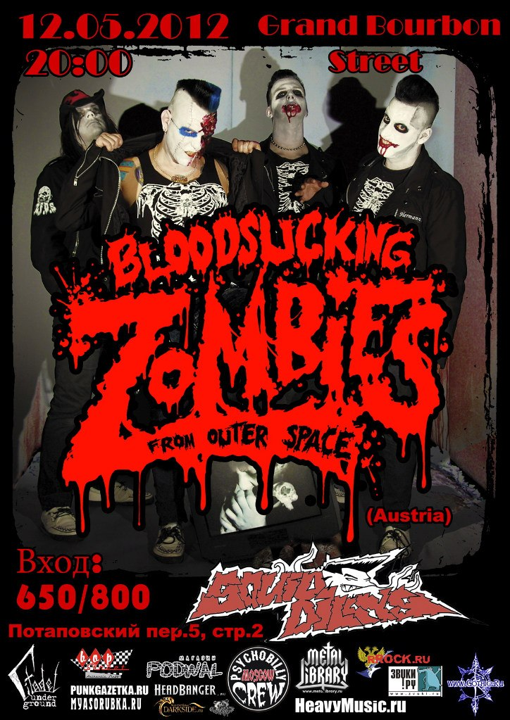 12.05 Bloodsucking Zombies From Outer Space в Москве