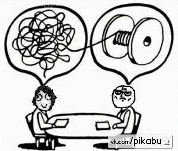 http://cs11498.vkontakte.ru/u946967/144495922/x_1ddad48b.jpg