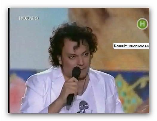 http://cs11498.vkontakte.ru/u94979882/139882847/x_dc0ed3cb.jpg